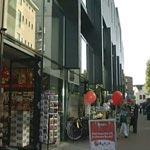 Shops at De Admirant in Eindhoven