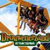 Theme park Drouwenerzand